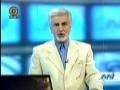 15th Shaban 1431 From Sammara Iraq - News Clip  - Persian