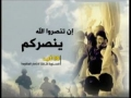 [Announcement]Sayyed Hassan Nasrallah Speech - 3rd August 2010-17:30 GMT