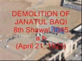 Demolition of Janatul Baqi - English Presentation for all