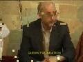 Hafta Wahdat - Recitation by Qari Ali Baerami (2) - Arabic