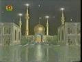 امام خمينی کے اقوال - Sayings of Imam Khomeini R.A - Part 4 - Urdu