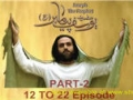 Prophet Yusuf A.S. Series - Episodes 12 to 22 Coming Soon - Urdu