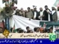GeoTV coverage of MWM Istehkaam e Pakistan Rally - 1 August 2010 - Urdu