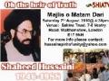 Program in London for Shaheed Arif Hussaini - Majlis o Matam Dari - 7 August 2010 - Urdu English