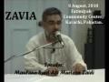 [AUDIO] World Politics and Current Affairs Program - Zavia - AMZ - Urdu