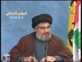 [Arabic][Full Press Conference] Hassan Nasrallah providing EVIDENCE of Israeli involvement - 09Aug2010