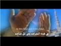 Dua al Faraj - Arabic sub English