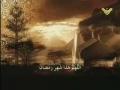 Dua for the Month of Ramadan - اللهم هذا شهر رمضان - Arabic