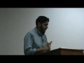 [4th Dua & Tafseer - English] Daily Supplication of Ramadan - Source Tafsir by Agha Ali Murtaza Zaidi - English