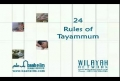 Noor-e-Ahkam 24 Rules of Tayammum - Urdu