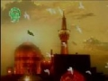 Martyrdom of Imam Musa Kathim a.s. - Mashhad [Farsi]