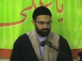 [7]th Session of Ramadan Karim - Greater Sins by Agha HMR - Urdu