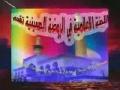 Imam Hussain Roza Shrine Karbala 2006 - Arabic