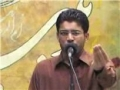 Mein Is Tarha Say Hoon Ya Rab - Naat by Mir Hasan Mir - Urdu