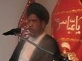 Maulana Syed Murad Raza Rizvi - Daily Ramadhan Lectures - Day 2 - 1431 - 2010 - Urdu