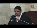 Ramazan 9 - Dars 4 - Maah-e-Ramazan Aur Kamyab Zindagi Kay Aadaab - Urdu - AMZ