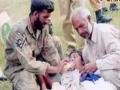 PAKISTAN FLOOD RELIEF - PLEASE DONATE  - All Languages