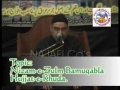 [04] نظام ظلم بمقابلہ حجت خدا  System of Oppression Vs Present Imam (Hujjat) - Urdu