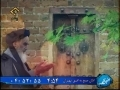 Imam Khomeini (ra) On Holy Month Of Ramadan - 3  Farsi
