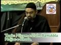 [06] نظام ظلم بمقابلہ حجت خدا  System of Oppression Vs Present Imam (Hujjat) - Urdu