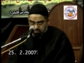 [07] نظام ظلم بمقابلہ حجت خدا  System of Oppression Vs Present Imam (Hujjat) - Urdu