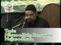 [08] نظام ظلم بمقابلہ حجت خدا  System of Oppression Vs Present Imam (Hujjat) - Urdu