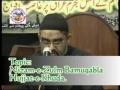 [09] نظام ظلم بمقابلہ حجت خدا  System of Oppression Vs Present Imam (Hujjat) - Urdu