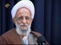 [Farsi][7]Ayatollah Misbah Yazdi Ramadan 1431 - بصیرت در روزگار فتنه