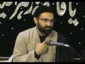"[11]th Session - Greater Sins ""Backbiting"" by Agha HMR - Urdu"