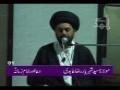 Dua aur Imam Zamana a.s - Maulana Syed Sheheryar Raza - Urdu