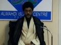 Wafat Hazrat Khadija SA - Maulana Syed Adeel Raza - Ramdhan 9 - Urdu