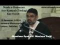 [AUDIO] Ramazan 13 - Majlis 8 - Maah-e-Ramazan Aur Kamyab Zindagi Kay Aadaab - Urdu - AMZ