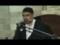 Ramazan 12 - Majlis 7 - Maah-e-Ramazan Aur Kamyab Zindagi Kay Aadaab - Urdu - AMZ