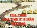 WATCH OUT ZIONISTS, ITS ISLAMIC REPUBLIC OF IRAN - English