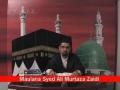 Character of Hazrat Abu Talib a.s - By Aga Murtaza Zaidi - Urdu