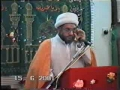 What is the Islamic System? - By Sheikh Salahuddin-Urdu