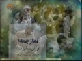 Friday Sermon - Ayatollah Imami Kashani - JOIN QODS RALLY! 27Aug2010 - Urdu