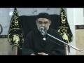 Ramazan 19 - Day 4 - Shahadat-e-Ameer-ul-Momineen (as) - Majlis 2 - AMZ - urdu