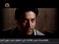 [18][Ramadan Special Drama] Aakhri Gunaah - Urdu