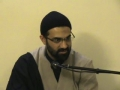 "[18]th Session ""Imam Ali and his Followers"" by Agha HMR - Urdu"