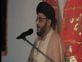 Maulana Syed Adeel Raza Rizvi - Quran aur Wilayat -  Daily Ramadhan Lectures - Day 2 - 1431 - 2010 - Urdu