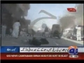 54 Martyred in Al-Quds Rally Targeted in Quetta - 03SEP10 - Urdu