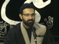 [21]st Session - Basilsila Shahadat Imam Ali AS - Agha HMR - Urdu
