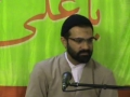 22nd QA Session with Agha Hassan Mujtaba Rizvi - Urdu