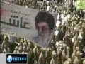 Al-Quds Universal Day in Gaza, Palestine - 03 SEP 2010 - English