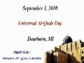 Al-Quds International Day in Dearborn, MI USA - 03 SEP 2010 - English