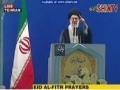 Wali Amr Muslimeen Agha Khamenei Speech on Eid ul Fitr - 09 SEP 2010 - English