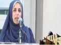 Al-Quds International Day in Dearborn, MI USA - Speech by Sister Fatima Mohammadi [Flotilla Survivor] - 03 SEP 2010 - En