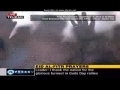Rehabr Ali Khamenie - Most Urgent Issue of the world - Pakistani Flood - English and Persian