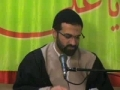 27th QA Session with Agha Hassan Mujtaba Rizvi - Urdu